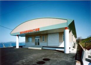 長島町農林水産物処理加工施設